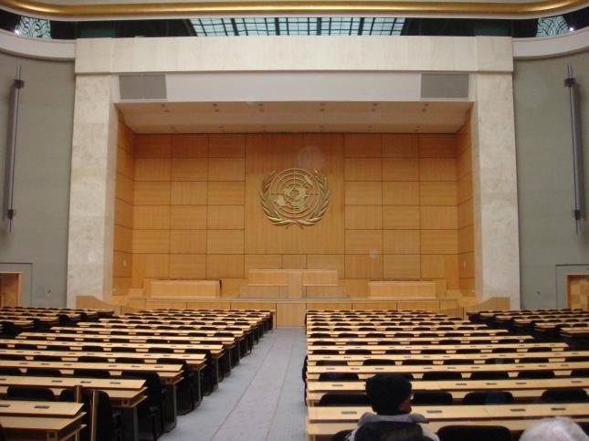 Dewan Persidangan UN
